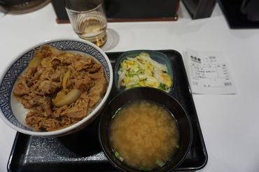 Yoshinoya versi enak